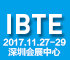 2017深圳國際鋰電技術展覽會