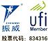 2017第十届上海国际锂电工业展览会