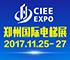 2017中國(鄭州)國際電梯展覽會