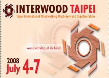 2008年台北国际木工机械暨木工材料展览会