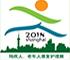 2018第十七届上海国际残疾人、老年人康复护理保健用品用具展览会