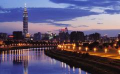 2016年1-9月大陆与台湾ECFA早期收获实施情况