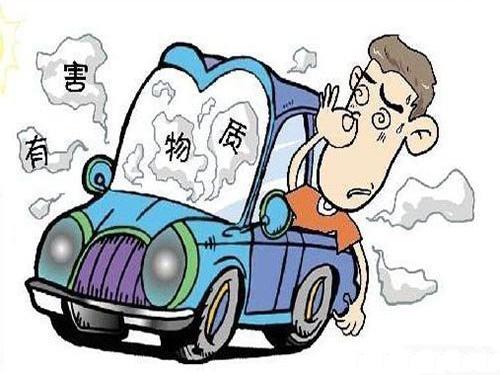 工信部加强汽车有害物质管理