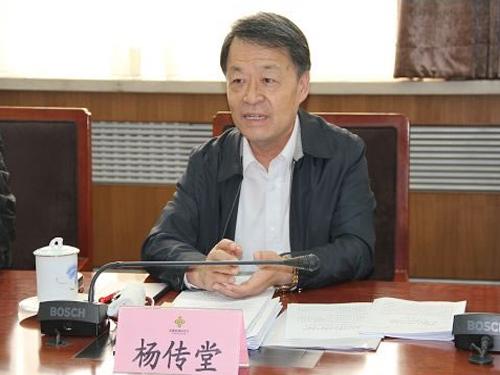 杨传堂:主持召开部务会议