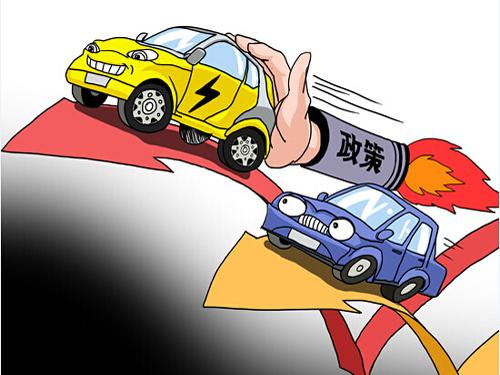 2014年汽车行业的政策
