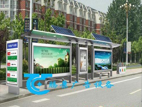 公交候车亭--城市的重要元素