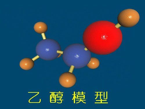 我国纤维素乙醇产业化起步– 中国制造网商业