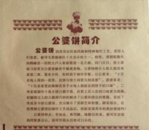 食品包装用纸版块将订国标