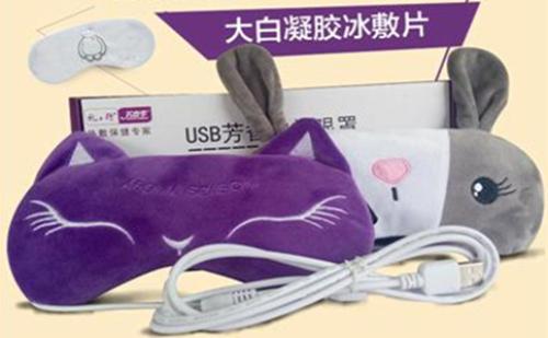 USB眼罩——您身边的眼部护理专家