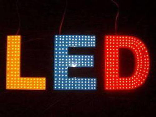 LED照明行业创业好时机