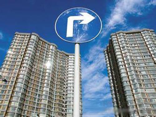 房地产城市间分化日益明显