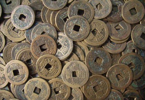 古钱币收藏需要避开四大误区–图片