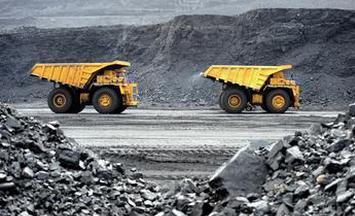 盆景生产经营两许可证小视中国制造网商业煤炭取消频图片
