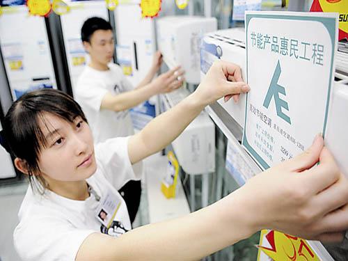 節能補貼政策出臺 促行業洗牌