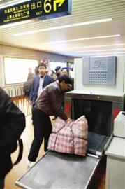 上海地铁站X光安检仪进行环评了么?– 中国制