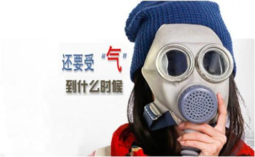 防雾霾产品的选择