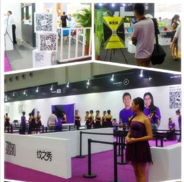 2013深圳国际家居饰品展:微信强势入侵