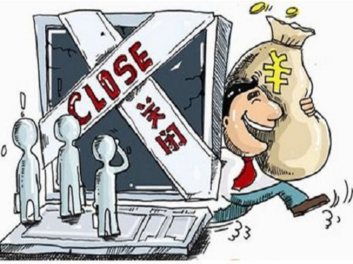 如何识别不靠谱P2P平台?– 中国制造网商业资