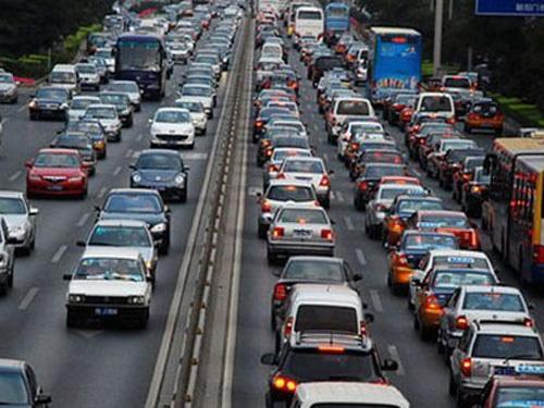 机动车征排污费
