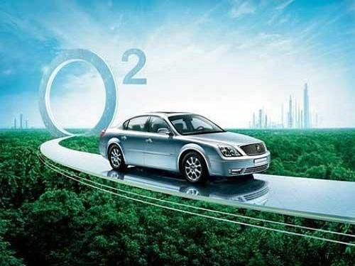 新能源车将明示能源消耗量