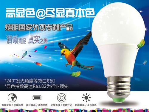 LED球泡主宰未来照明应用