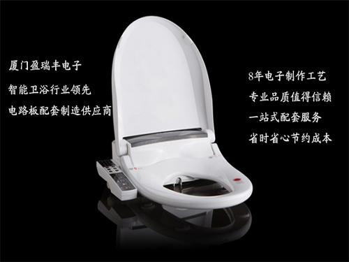 衛浴行業領先電路板配套制造商
