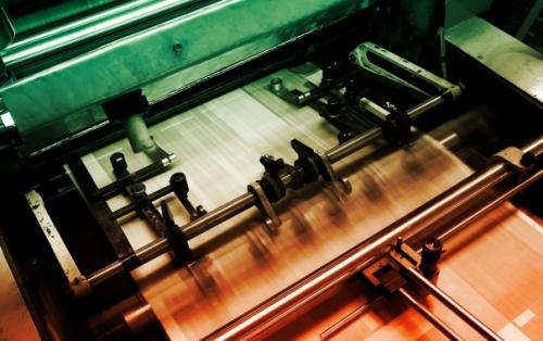 我国印刷行业发展现状浅析
