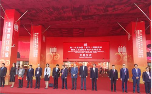 中国制造网内贸站携百销通会员参加第20届鞋博会