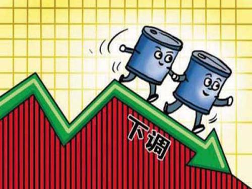 成品油将迎今年首次三连跌