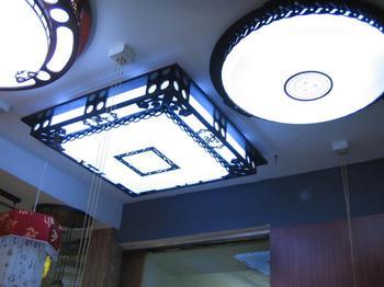 智能照明系统成家居节能首选