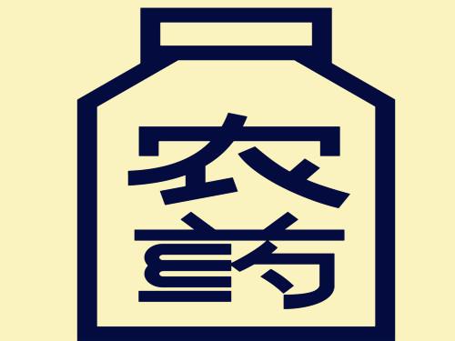 改善农药超标 加强农药残留监管