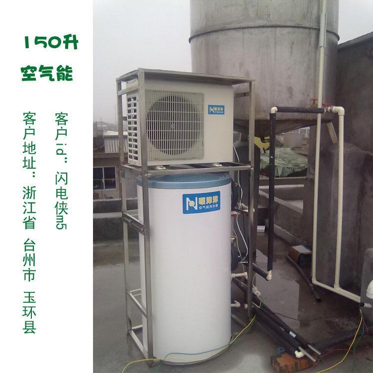冷气热水器_安装空气能热水器对家里的水管设计有什么要求?-
