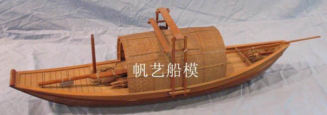 船的模型手工制作