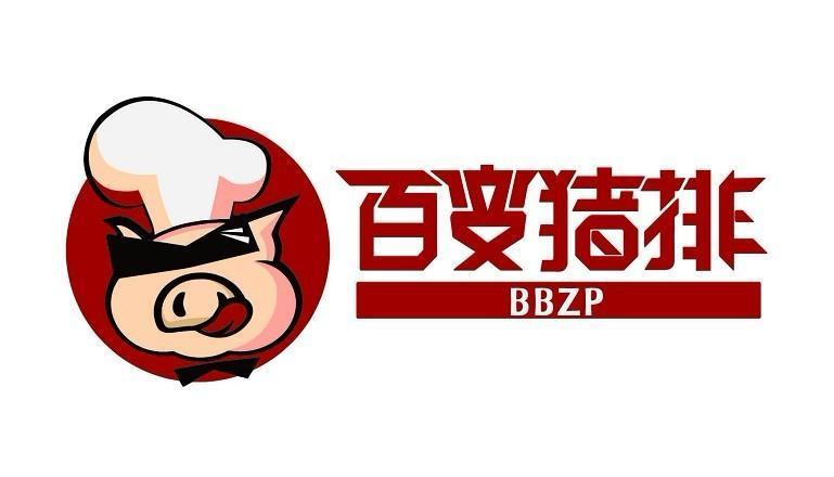 产品目录 服务 设计服务 商标设计 03 食品logo设计   订货量(把)图片