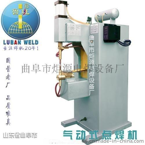可加长焊臂 交流电焊机图片,气动点焊机 dn 75 可加长焊臂 交流电图片