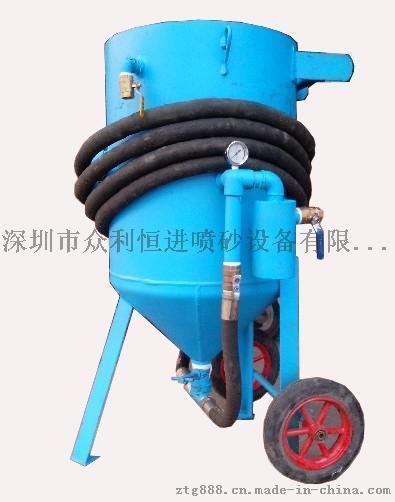 供应钢结构喷砂机,石材喷砂机,移动喷砂机