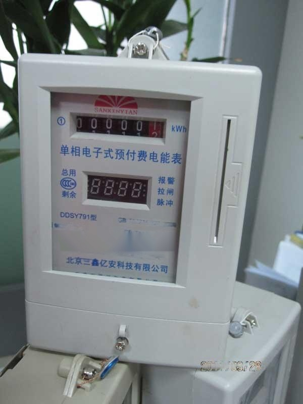磁卡电表批发 中国制造网电能表