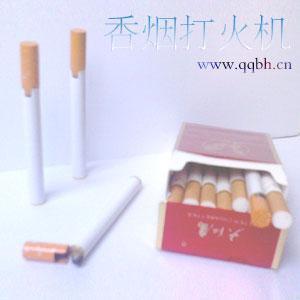 着打火机和烟的头像_香烟打火机