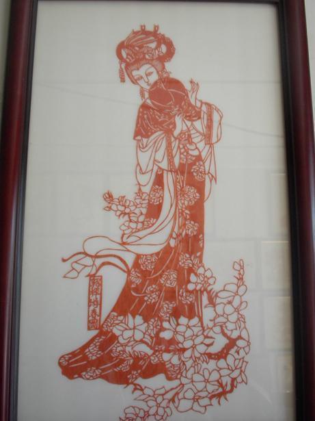 古代四大美女剪纸 精致漂亮