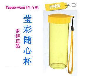特百惠水杯批发 - 中国制造网