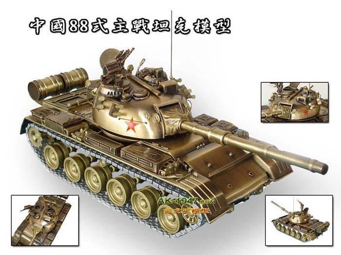 中国88式主战坦克模型(CT806)【批发价格,厂家,图