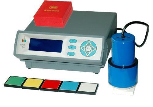 全自动测色色差计 实用型 ADCI 60 C