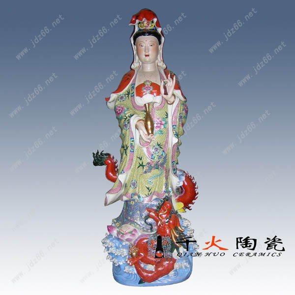 陶瓷雕塑瓷批发 中国制造网瓷器