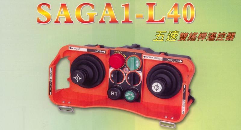起重机遥控器 SAGA L40