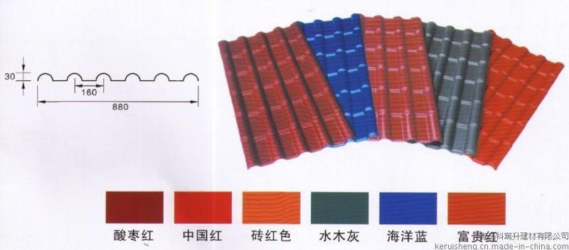 高耐候树脂瓦青岛合成树脂瓦v树脂g年鉴图片