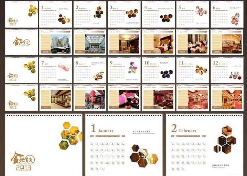 生产销售年历,挂历,台历图片