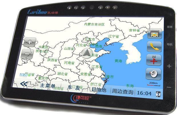虚拟导航路线矢量图
