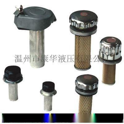 空气过滤器空气滤芯空滤