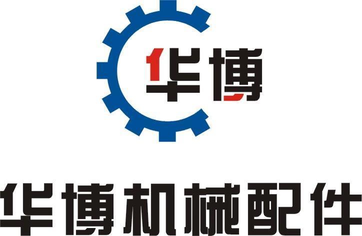 标志设计【批发价格,厂家