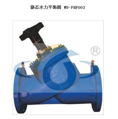 wd-phf002静态水力平衡阀图片